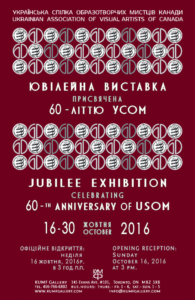 JUBILEE EXHIBITION: Celebrating the 60th Anniversary of USOM @ KUMF Gallery  | Toronto | Ontario | Canada