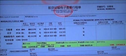 Malaysia MH370 Missing - Luigi Maraldi Ticket