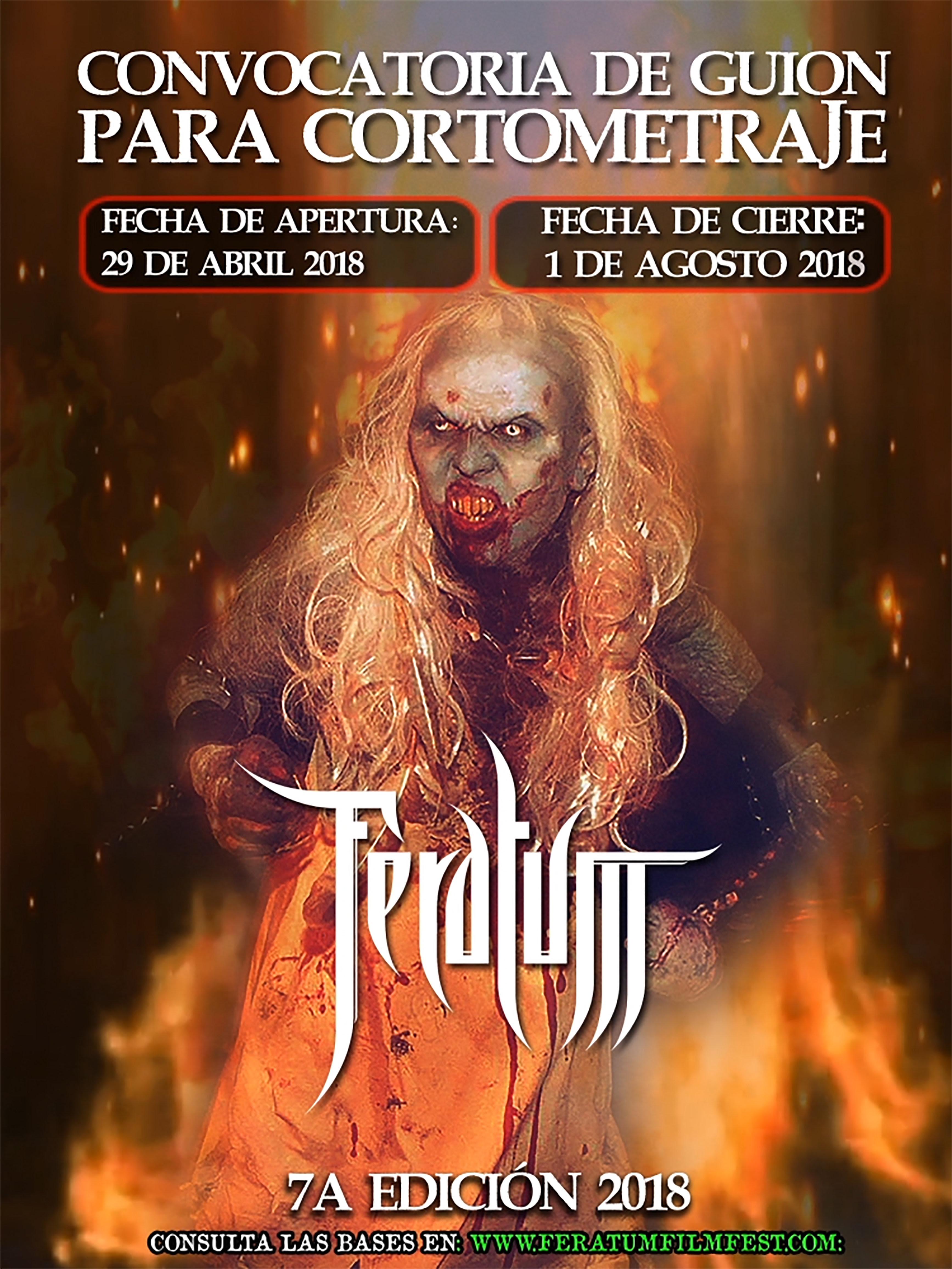 FERATUM lanza convocatorias para su séptima edición