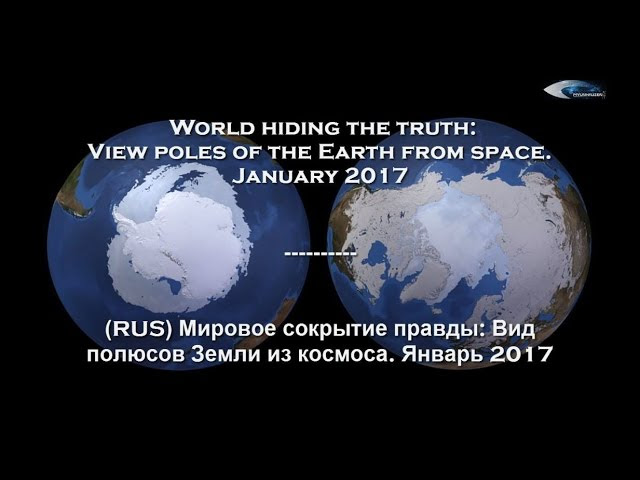 World hiding the truth: View poles of the Earth from space. January 2017  Sddefault
