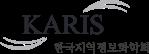 한국지역정보화학회 로고