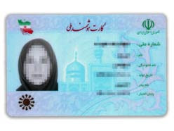 The Iranian government's new rule on ID card applications is in line with its strategy of harassing Christian converts from Islam and pressurising them to emigrate