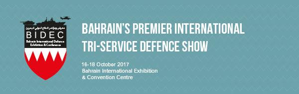 BAHRAIN'S PREMIER INTERNATIONAL TRI-SERVICE DEFENCE SHOW - 16-18 October 2016 - Bahrain International Exhibition and Convention Centre
