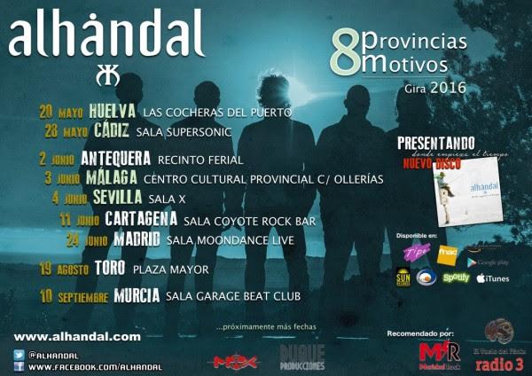 ALHANDAL 8PROVINCIAS8MOTIVOS (I) (Medium)