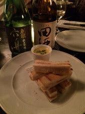Sake Challenge March 2015c