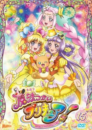 『魔法つかいプリキュア!』DVD vol.15描き下ろしジャケット