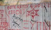 Small blog antisemitic graffiti