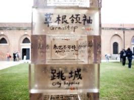 China in Venice