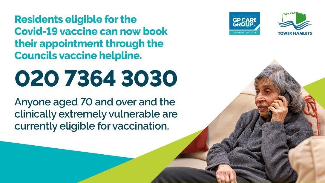 vaccine helpline