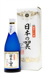 Sake Season December 2015 C