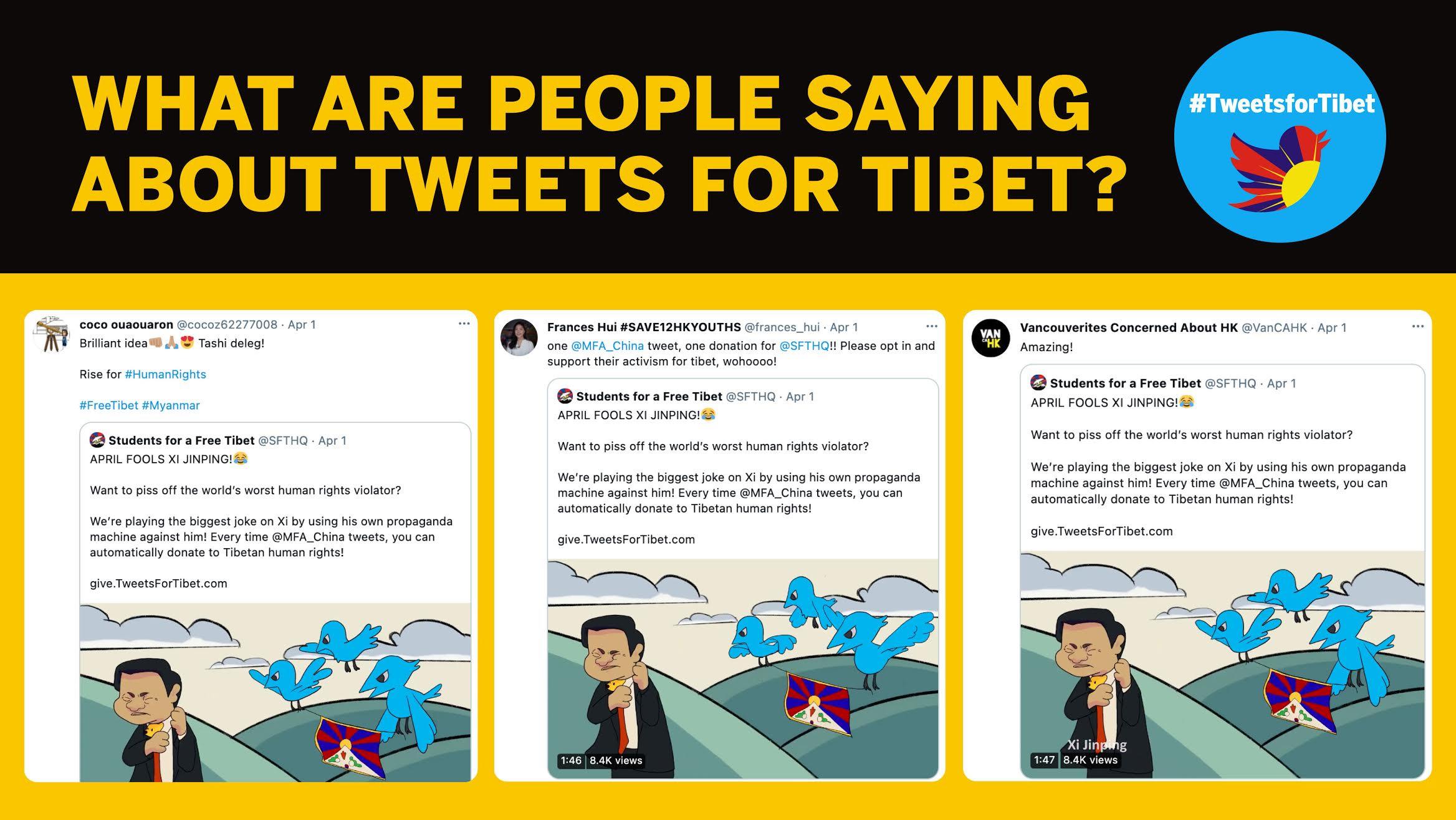 チベットのツイートは世界中で波を立てています!