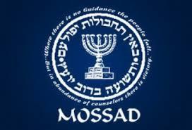 Image result for Mossad
