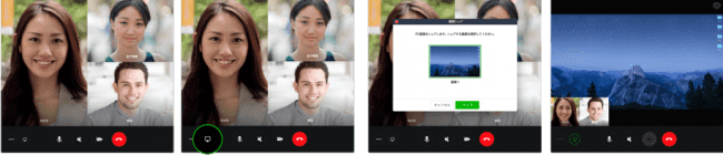ビデオ通話中に画面を共有するユーザーが画面共有ボタンをタップすると画面を共有できるようになります