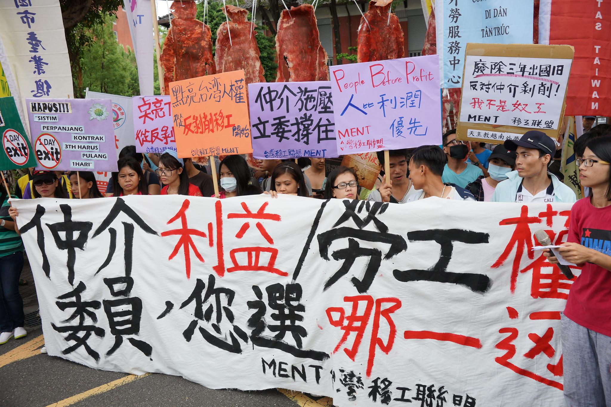 移工團體上午在立院外,呼籲立委通過修法。(攝影:王顥中)