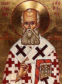 San Gregorio Nacianceno