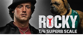 1/4 Superb Scale Rocky II Sylvester Stallone
