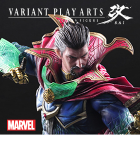 MARVEL DOCTOR STRANGE PLAY ARTS KAI FIGURE