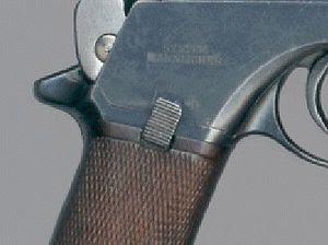 1745 discharge lever.jpg
