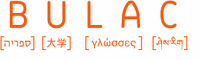 http://www.bulac.fr/a/img/logo-bulac-mail.png