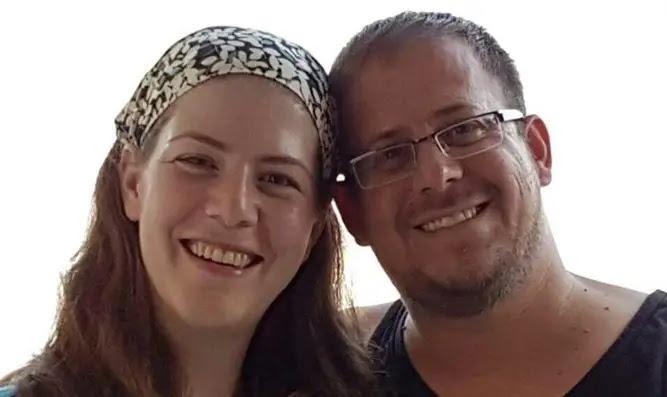"""אלעד הי""""ד עם אשתו"""