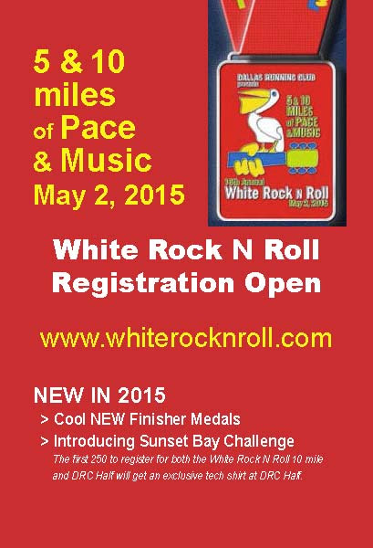 White Rock N Roll ad (click for 508-compatible PDF version)
