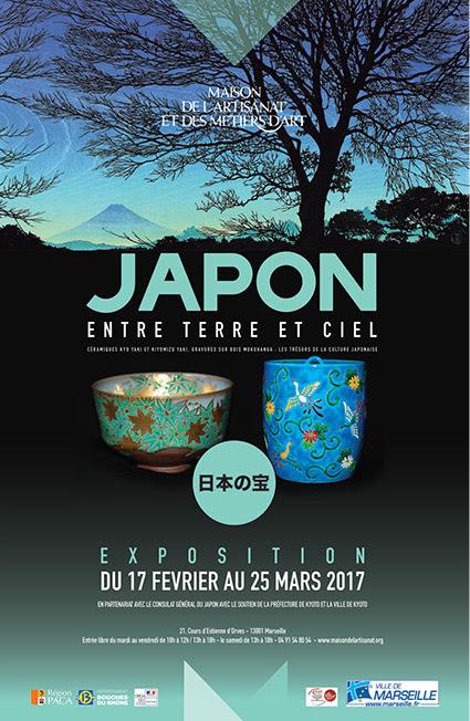Japon, entre terre et ciel