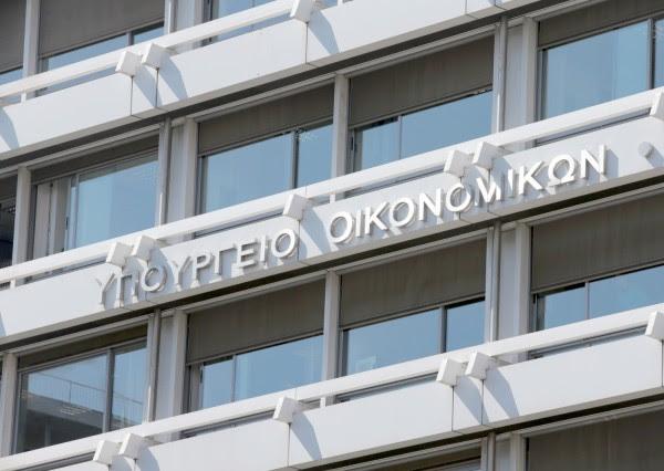Το ΥΠΟΙΚ για την νέα ρύθμιση σε 120 δόσεις για χρέη έως 125.000 ευρω
