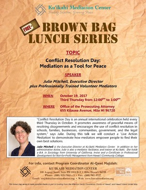 Flyer - Brown Bag Lunch Series - 10-19-17