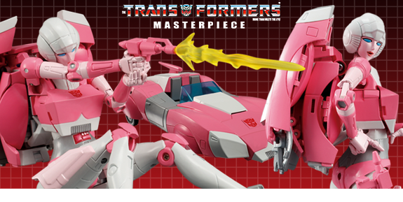 Transformers Masterpiece MP-51 Arcee