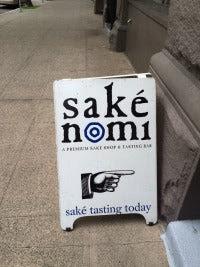 Sake Nomi May 2015c