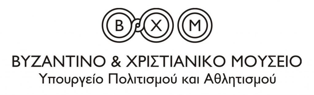 Logo BXM 2016GR