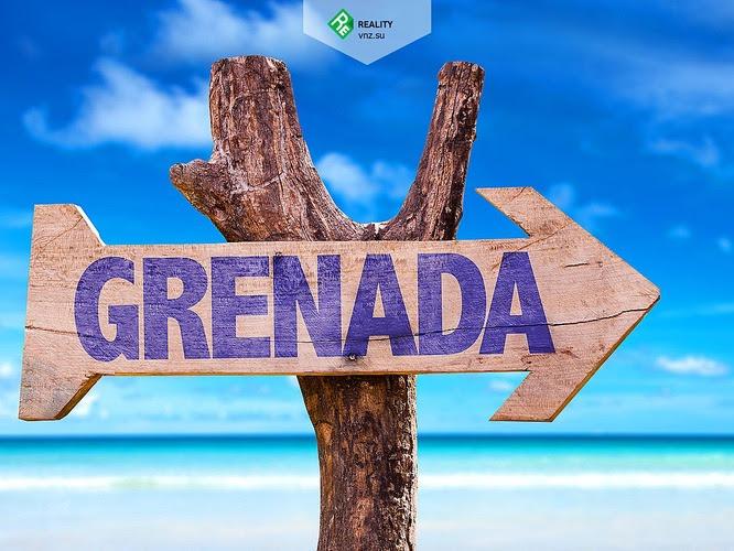 Гражданство Гренады vnz.su/programms/grenada-citizenship-by-investment-program