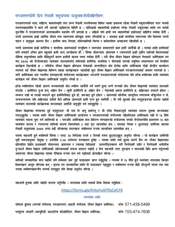 invitation apeal document 3