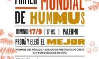 Small blog hummus