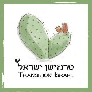 TT Israel logo
