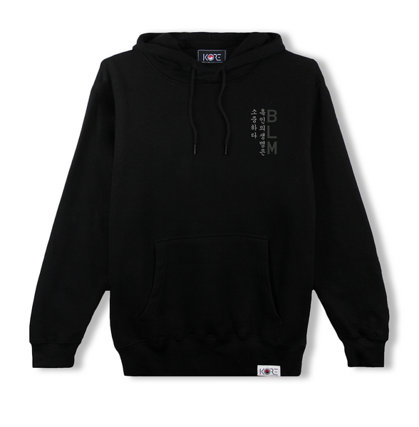 Black lives matter Black lives are precious pullover hoodie from KORELIMITED