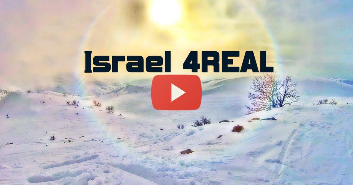 Israel-4REAL-iBi-Contest-Thmb