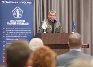 В Петербурге обсудили проблемы стройкомплекса