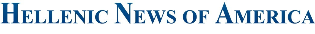 Hellenic-News-Logo