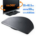 【新品・正規品】ターンテーブル 360度回転 テレビ回転台 ...