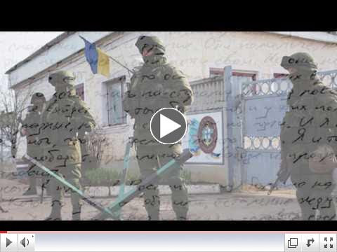 Video by PEN America on Ukrainian filmmaker Oleg Sentsov, illegally imprisoned by Russia. To view video, please click on image above