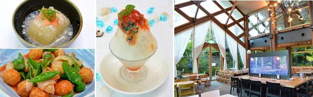 (写真右)『京野菜レストラン梅小路公園』