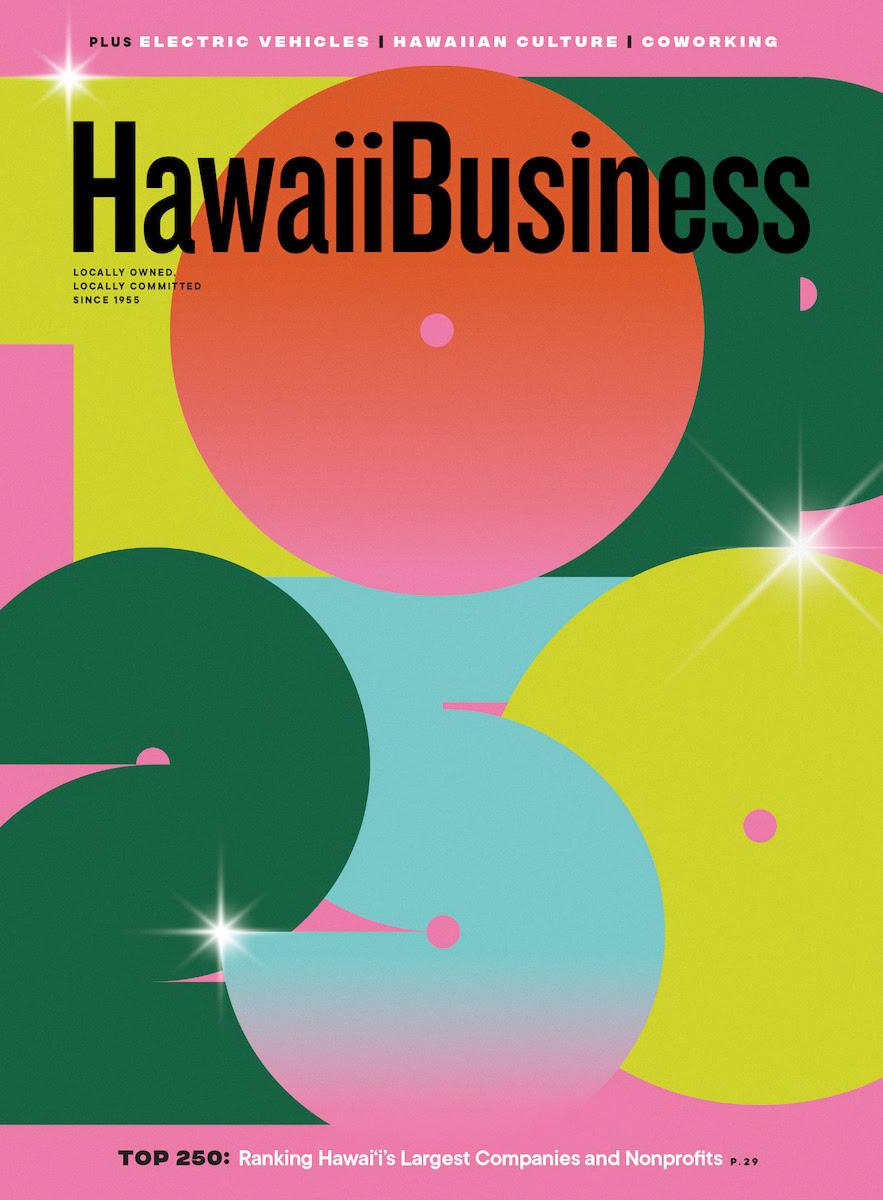 Click here to get your copy of Hawaii Business' August 2021 issue!