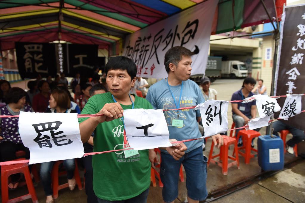 華潔工人調整罷工糾察線。(攝影:宋小海)