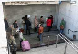 Στάση εργασίας: Αύριο και όχι την Παρασκευή η στάση σε μετρό, τραμ, ηλεκτρικό
