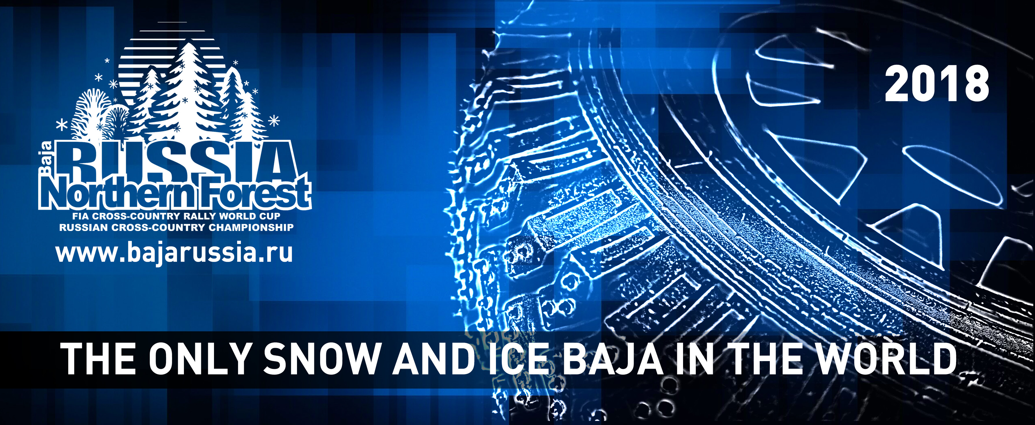 Из жаркой Аргентины в снежную Карелию - борьба за очки в Кубке мира по ралли-рейдам начнется 16 февраля