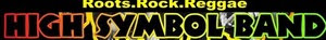 High Symbo Band - Logo (3) 3