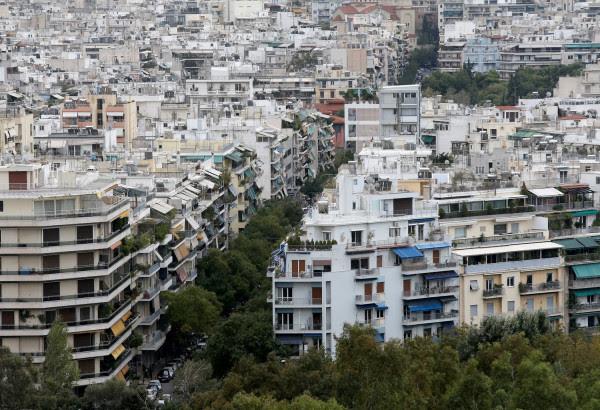 Κτηματολόγιο: Σε ποιες περιοχές ξεκινά - Ποιο είναι το κόστος