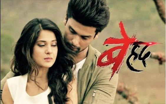 beyhadh, sony tv shows, jennifer wingett, kushal tondon, aneri viz, kaun banega crorepati