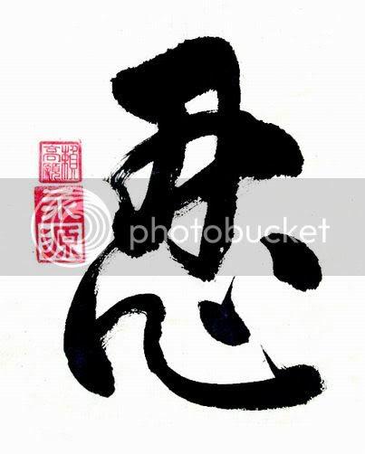 http://i659.photobucket.com/albums/uu320/congchuasaobang24/nhan03.jpg